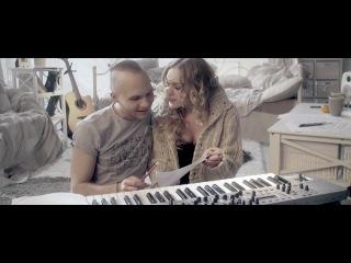 Алёша и Влад Дарвин - Это больше чем дружба, но это меньше чем любовь